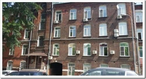 Удалённая покупка недвижимости