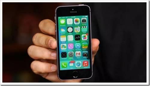 Купить iPhone старого поколения
