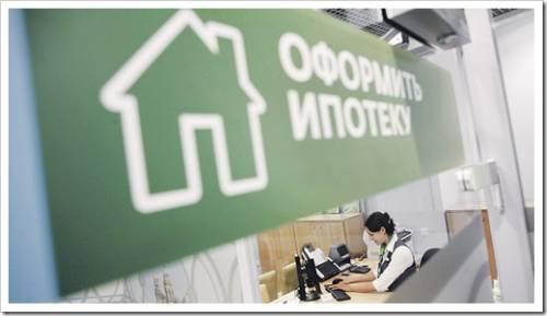 Рассчитываем средний платёж по ипотеке самостоятельно