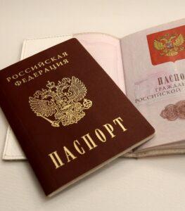 Услуги временной регистрации для граждан РФ